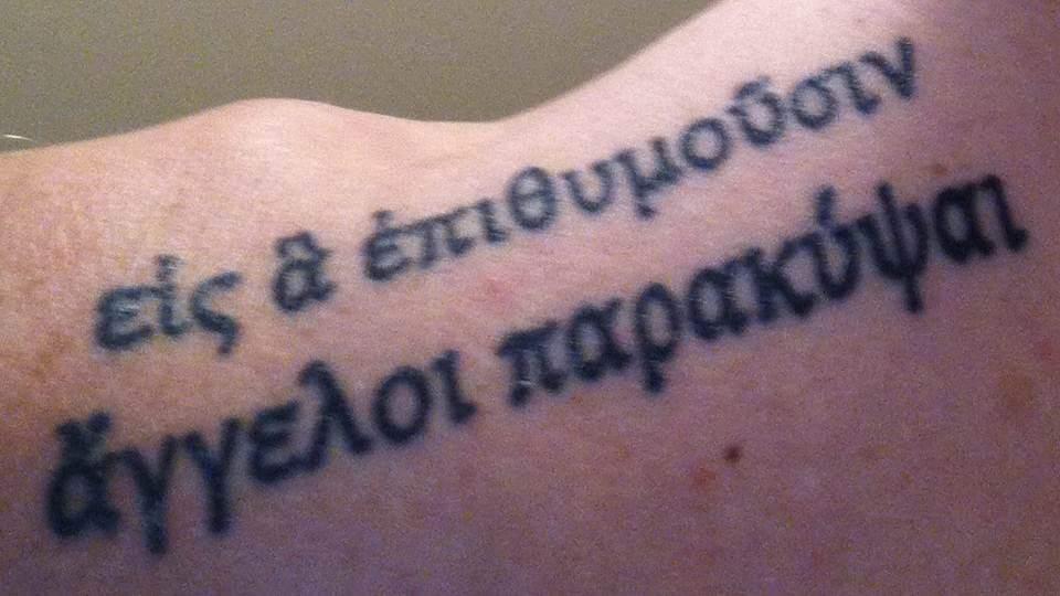 blog-tattoo-my-second